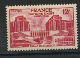 FRANCE -  ONU À PARIS - N° Yvert  818** - Unused Stamps