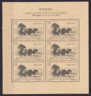 """POLAND  1958 """"KLEINBOGEN"""" MINISHEET Of 6  MNH - Nuovi"""