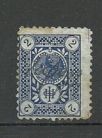 Old Stamp Unknown To Me - Ohne Zuordnung