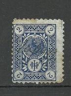 Old Stamp Unknown To Me - Briefmarken