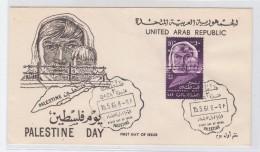UAR Palestine DAY GAZA FDC 1961 - Palestine