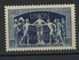 FRANCE -  75 ANS UPU - N° Yvert 852** - France