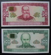 Ukraine 50 And 100 Hryven Hryvnia Griven 1992 UNC UAH Getman Hetman Rare! - Oekraïne