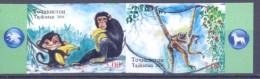 2016. Tajikistan, Lunar Calendar, The Year Of Monkey, 2v IMPERFORATED In Strip, Mint/** - Tadschikistan