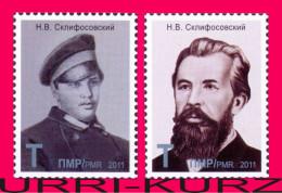TRANSNISTRIA 2011-2012 Medicine Famous People Russia Doctor Surgeon Sklifosovsky Birth 175th Anniversary 1v Imperf. MNH - Medicine