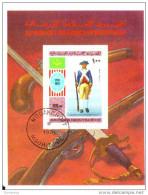 C163 Mauritania 1976 Bicentenario Rivoluzione Americana Guardia Di G. Washington  Sheet Perforato Posta Aerea - Mauritania (1960-...)
