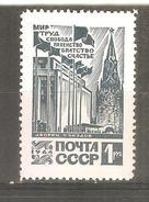 Sello   Nº 2898  Rusia - 1923-1991 USSR