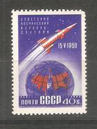 Sello   Nº 2301  Rusia - 1923-1991 URSS