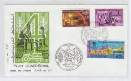 Algeria PLAN QUADRIENNAL AGRICULTURE AIRPLANES SHIPS TRAINS FDC 1970 - Agricoltura