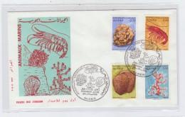 Algeria MARINE LIFE FDC 1970 - Meereswelt