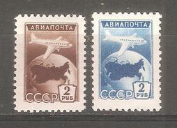 Sellos Nº A-100/1 Rusia - Nuevos