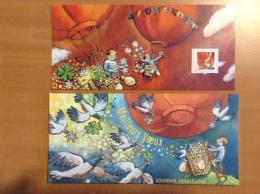 Bloc Feuillet Souvenir 45 - Meilleurs Vœux 2009 - Souvenir Blocks & Sheetlets