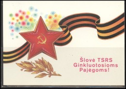 RUSSIA USSR Stamped Stationery USSR PC LT 12-4865 LITHUANIA Glory To Soviet Armed Forces Propaganda - Ohne Zuordnung
