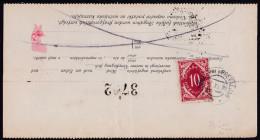 Črna Pri Prevaljah, Slovenia, Chainbreakers, Money Transfer Form, 1919 - 1919-1929 Königreich Der Serben, Kroaten & Slowenen