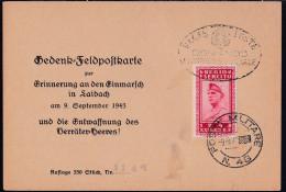 Laibach, Ljubljana, Arrival Of German Army To Ljubljana, 9.9.43, Commemorative Card, Numerated - Occupazione 1938 – 45