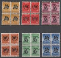 INDONESIA - 1960 World Refugee Year Blocks Of Four. Scott 488-493. MNH - Indonesië