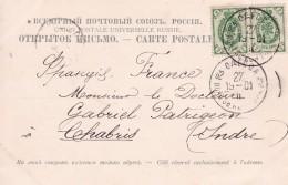 Russie - Lettre, Carte, Document - 1857-1916 Empire