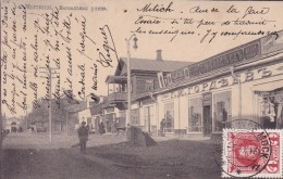 Russie - Lettre, Carte, Document - Covers & Documents