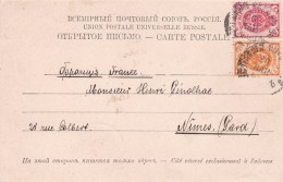 Russie - Lettre, Carte, Document - Briefe U. Dokumente