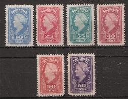 Suriname 1945 Wilhelmina.  NVPH 229 Ongestempeld. See Description. - Suriname ... - 1975