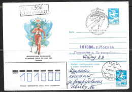 1980 USSR Moscow Olympics Cachet And Cancel – Cross Country Skiing - Summer 1980: Moscow