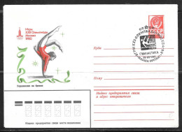 1980 USSR Moscow Olympics Cachet And Cancel – Gymnastics - Summer 1980: Moscow