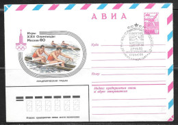 1980 USSR Moscow Olympics Cachet And Cancel – Rowing - Summer 1980: Moscow
