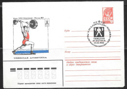 1980 USSR Moscow Olympics Cachet And Cancel – Weightlifting - Summer 1980: Moscow