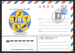 1980 USSR Moscow Olympics Cachet And Cancel - Summer 1980: Moscow