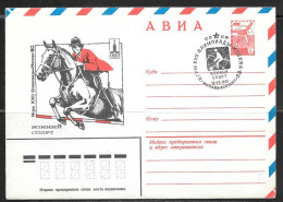 1980 USSR Moscow Olympics Cachet And Cancel – Riding, Horse - Summer 1980: Moscow