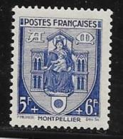 N° 536  FRANCE  -  NEUF  -  ARMOIRIE MONTPELLIER  AU PROFIT DU SECOURS NATIONAL  -  1941 - France
