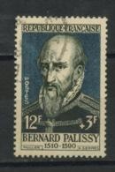 FRANCE -  PALISSY - N° Yvert 1109 OBL - France