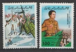 Lybie 1984 N° 1342-1343 Nn  Abrogation Du Traité Du 17 Mai  (A24) - Libyen