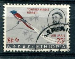 Ethiopie 1966 - Poste Aérienne YT 96 (o) - Oiseaux - Paons