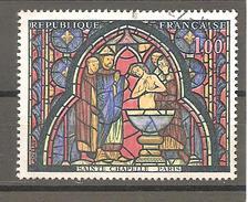 # France / 1492 Oblitéré / Sainte Chapelle / 1966 - France