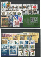 Russia: Complete 1990 Year Set CTO - Used Stamps