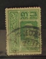 Siam 1912 King Vajiravudh 3 - Siam