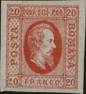 Romania Scott #24, 1865, Hinged - 1858-1880 Fürstentum Moldau