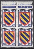 FRANCE 1954 - BLOC DE 4  Y.T. N° 1001 - NEUFS** FF853 - France