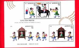 Cartolina Non Viaggiata - Esperanto - Postkarto - Francobolli - Espero - Korea - Esperanto