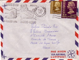 JEANNE D´ARC - ESCALE DE HONG-KONG - 4-9/3/1974 - AFFRANCHISSEMENT TIMBRE DE HONG-KONG - CACHET SPECIAL - Naval Post