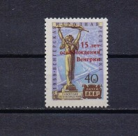 STAMP USSR RUSSIA Mint (**) 1960 Hungary Sculpture OVERPRINT - Unused Stamps