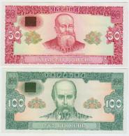 "Ukraine Set 2 Pcs 50,100 Hryven 1992 Pick 107A,107B UNC Perforated ""Неплатiж&# - Ukraine"