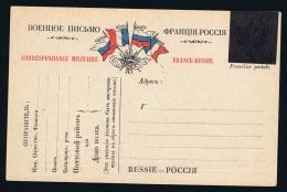 France: Correspondence Militaire Franchise Carte France- Russie  Base Russe Da Laval