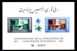 ENR49 - AFGANISTAN ,  BF N. 13 *** MNH .  Assemblea Nazionale 1961 - Afghanistan