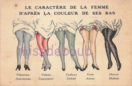 Langage Des Bas -  Illustration  -  D´après La Couleur L'humeur Des Dames - Dos Vierge - 2 Scans - Femmes