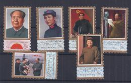 CHINA Michel 1367/72 - MNH - Postfris - Neuf Sans Charniere - Neufs