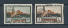 1949. CCCP :) - Russia & USSR
