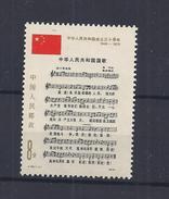 CHINA Michel 1511 - MNH - Postfris - Neuf Sans Charniere - Neufs