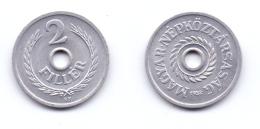 Hungary 2 Filler 1952 - Ungheria